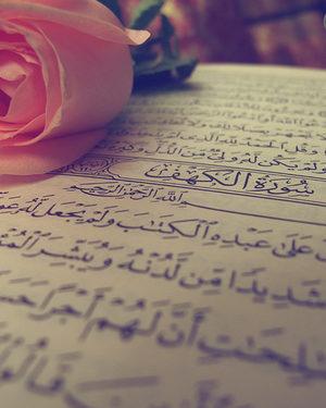 Ustadzah Maryam